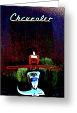 Antique Chevrolet 1 Greeting Card