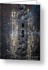 Antique Door Lock Detail Greeting Card