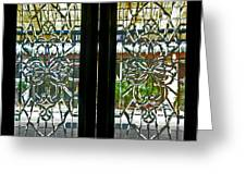 Antique Lead Glass Doors Greeting Card