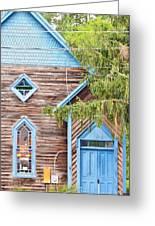 Antique Light Shop - Millville Delaware Greeting Card