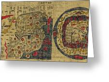Antique Maps - Old Cartographic Maps - Antique Map Chinese Map Of The World, Ming Era Greeting Card