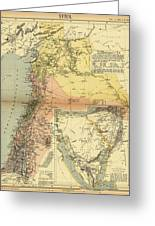 Antique Maps - Old Cartographic Maps - Antique Map Of Syria, 1884 Greeting Card