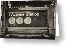 Antique Subway Entrance Greeting Card