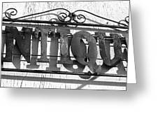 Antiques Store Sign Greeting Card
