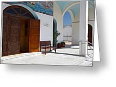 antirrio church 'I Greeting Card