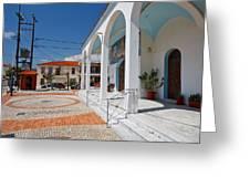 antirrio church 'III Greeting Card