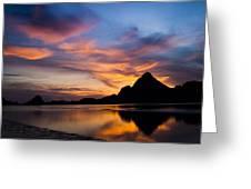 Ao Manao Sunrise Greeting Card