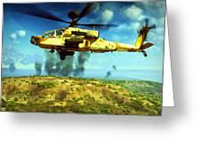 Apache Ai Assault - Operation Desert Wolves Greeting Card