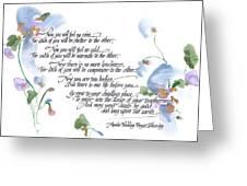 Apache Wedding Prayer Blessing Greeting Card by Darlene Flood