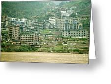Apartments, China Greeting Card