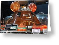 Apollo Boilerplate Command Module Greeting Card