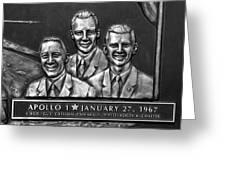 Apollo One Crew Greeting Card