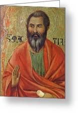 Apostle Matthias 1311 Greeting Card