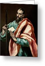 Apostle Saint Paul Greeting Card