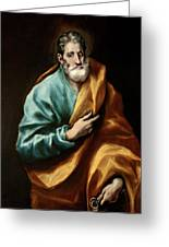 Apostle Saint Peter Greeting Card