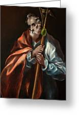 Apostle Saint Thaddeus, Jude Greeting Card