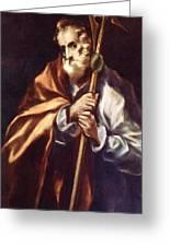 Apostle St Thaddeus Jude Greeting Card