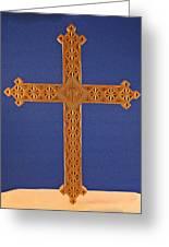 Apostle's Cross Greeting Card