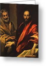 Apostles Peter And Paul 1592 Greeting Card