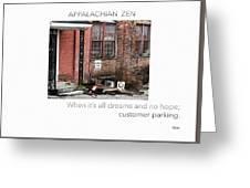 Appalachian Zen Greeting Card