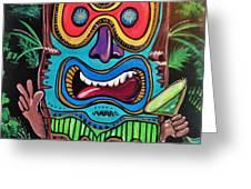 Apple Tini Tiki  Greeting Card