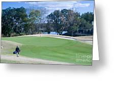 Approaching The 18th Green Greeting Card