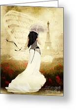 April In Paris Greeting Card by Shanina Conway