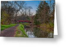 April In Washingtons Crossing Greeting Card
