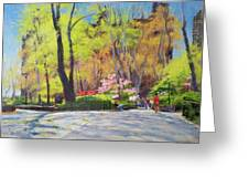 April Morning In Carl Schurz Park Greeting Card