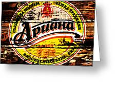 Apuaha Beer Sign Greeting Card