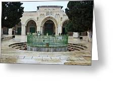 Aqsa Main Arches Greeting Card