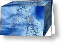 Aqua Art Cube Greeting Card