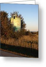 Aqua Silo Greeting Card