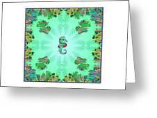 Aquarium Rising Mint Greeting Card