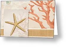 Aquarius Iv Coral Square Greeting Card