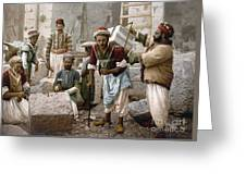 Arab Stonemasons, C1900 - To License For Professional Use Visit Granger.com Greeting Card