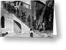 Arab Youths In Bethlehem 1938 Greeting Card