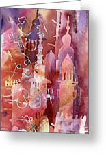 Arabesque Architecture Greeting Card