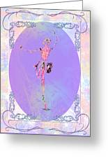 Arabesque Back View Greeting Card