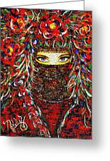 Arabian Eyes Greeting Card