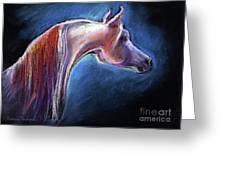 Arabian Horse Equine Painting Greeting Card