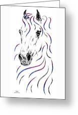 Arabian Horse Style Greeting Card