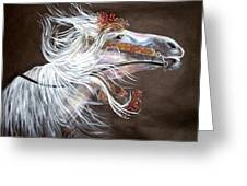 Arabian Stallion Greeting Card