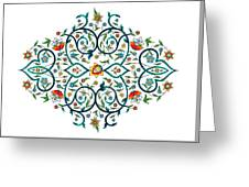 Arabic Floral Ornament Greeting Card