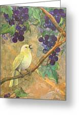 Arbor Song Greeting Card