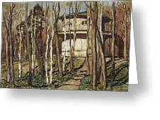 Arbour On The Mound Former Naydenovsky Park Moscow 1920 Apollinaris M Vasnetsov Greeting Card