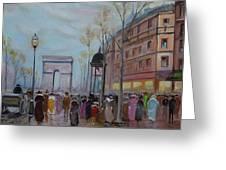 Arc De Triompfe - Lmj Greeting Card