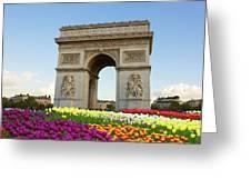 Arc De Triomphe In Paris Greeting Card