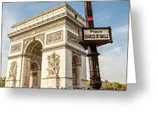 Arc De Triomphe Greeting Card