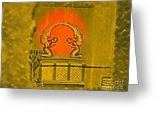 Arc Of The Covenant Greeting Card